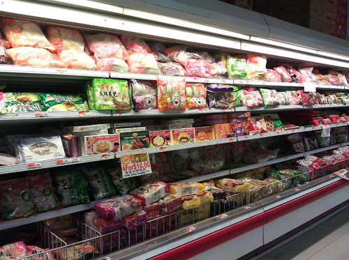 J Mart Refrigerated Foods