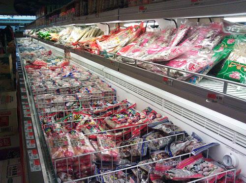 J Mart Frozen Foods